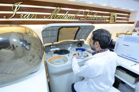 Iran-Lab-Dr-Shahid-(7)